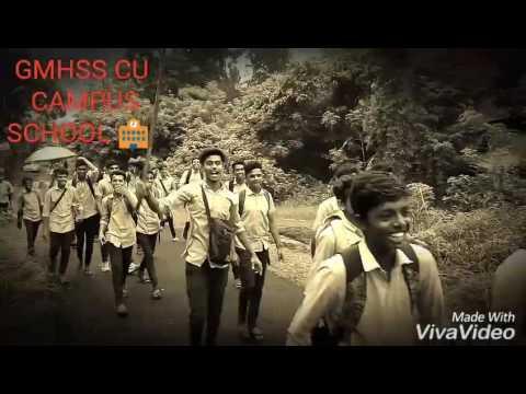GMHSS CU CAMPUS SCHOOL 2016-17.... batch