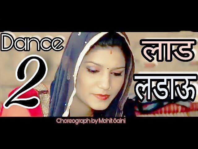 आजा मैं तेरे लाड लडाऊ ( पहाड़ों पर किया डांस ) Aaja Tere Laad Ladau ( Haryanvi DJ song Dance )