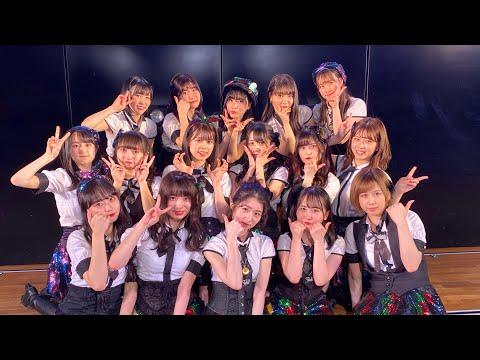 【期間限定公開】AKB48 チームB「シアターの女神」配信限定公演(2020/3/12)