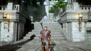 Dragon Age: Inquisition | (Специализации персонажей) ТРЕЙЛЕР