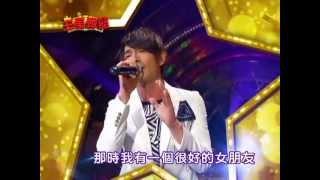 05/11 三星報囍 音樂才子&全能藝人黃品源!