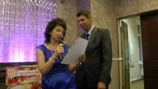 Песня жены на 50 летний юбилей мужа