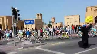 Dubai tour, international cycling race . Dubai police exotic cars.bur dubai