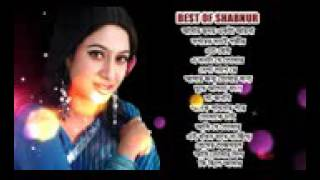 best of shabnir bangla song