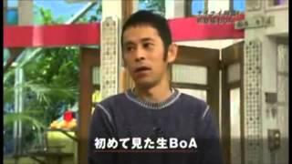 説明. 説明. ナインティナイン×BOA BOAが岡村隆史に失礼な発言連発 説明...