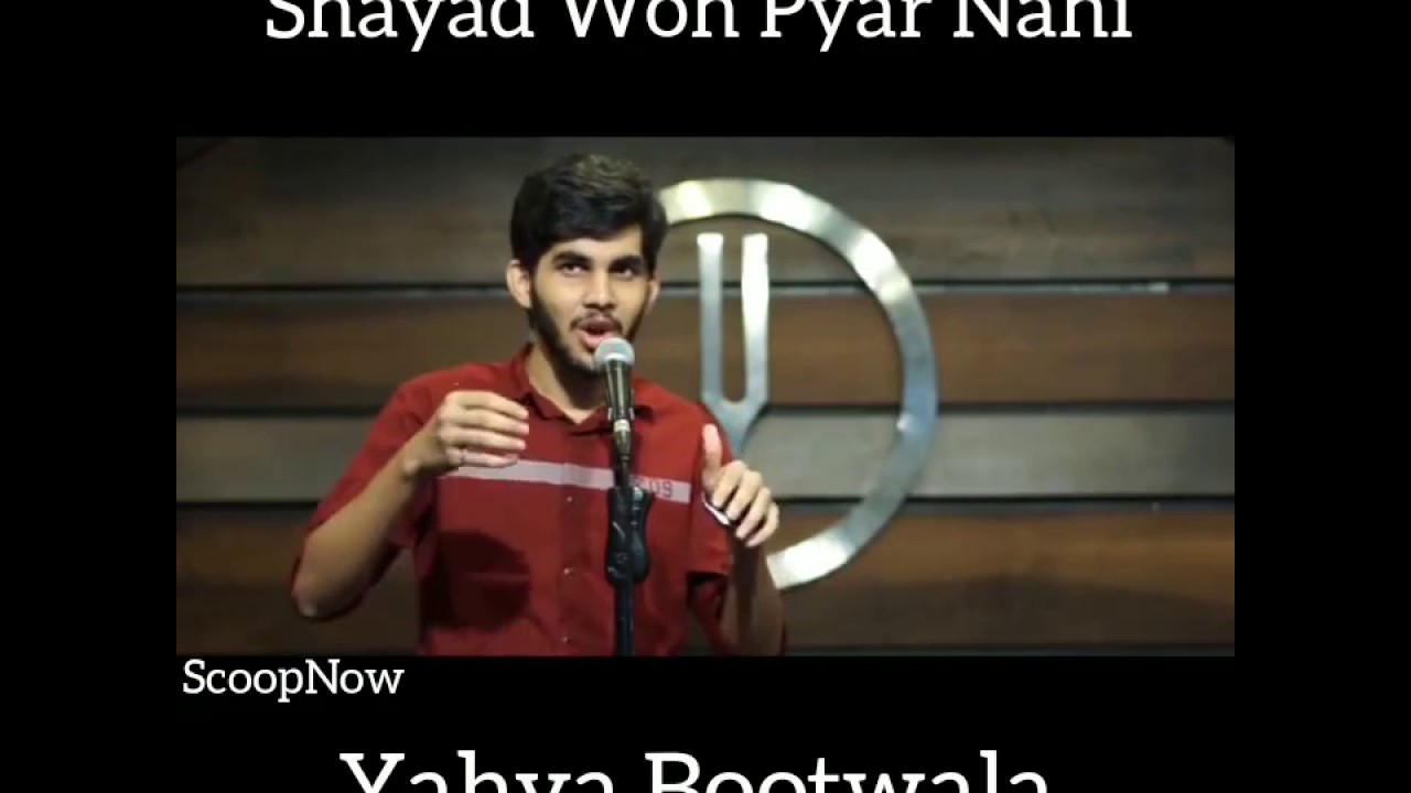 Shayad Woh Pyaar Nahi