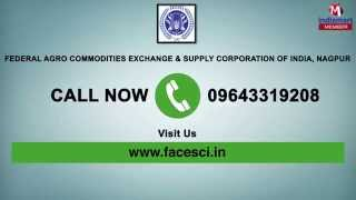 Agro Commodities by Federal Agro Commodities Exchange & Supply Corporation Of India