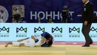 Alexios Ntanatsidis Greek Judoka