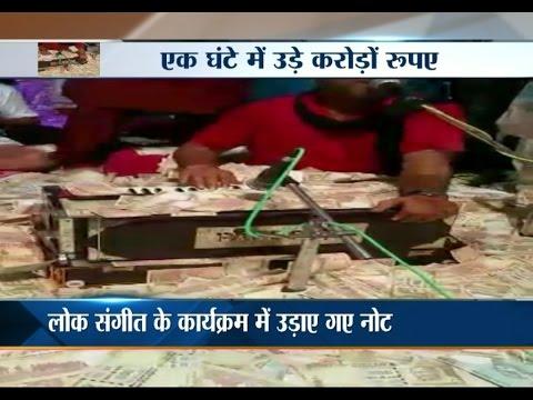 4.5 Crore Poured in Air During 'Lok Geet' in Jamnagar Ahmedabad - India TV