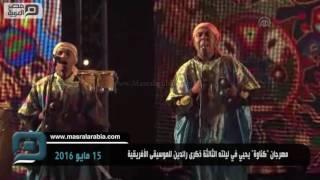 مصر العربية   مهرجان