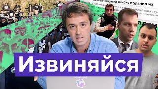 Кто заставляет русских извиняться? ВБОН – новые радикалы из Азербайджана