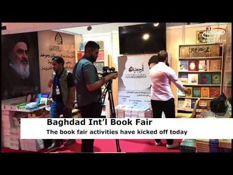 IHTV Group takes part in Baghdad Int'l Book Fair