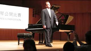 Beethoven/Liszt - Symphony No. 5 in C minor, Op. 67 Robin Zebaida (piano)