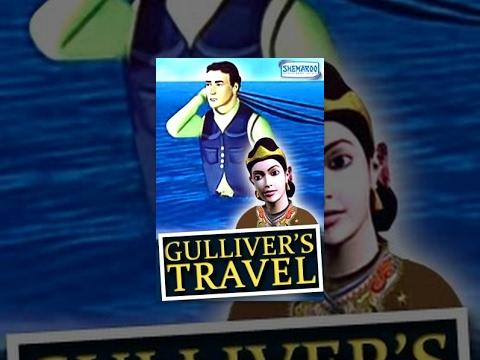 Gulliver's Travels - Kids Favourite English Animation Movie