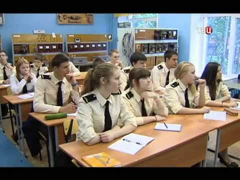Московская государственная академия водного транспорта