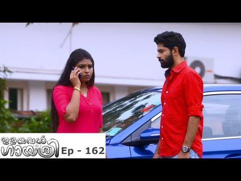 Ilayaval Gayathri May 09,2019 Mazhavil Manorama TV Serial