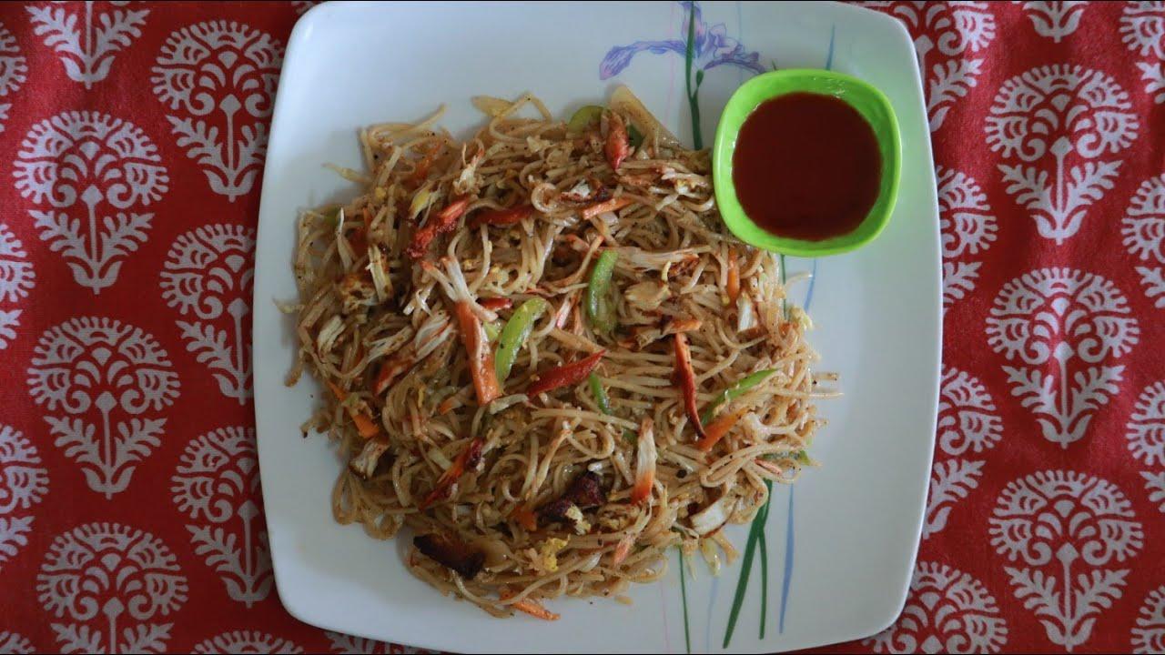 Shirley S Kitchen In Chicken Noodles