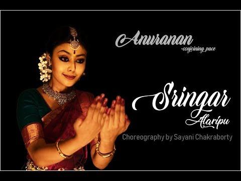 Alaripu - Sringar | Choreography By Sayani Chakraborty