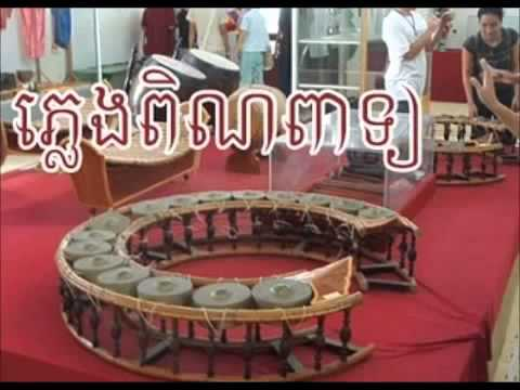 Khmer Traditional Music Pin Peat