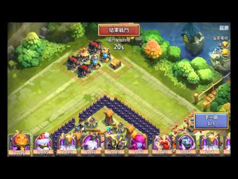 Castle Clash Update With Gameplay: Hero Expedition!!! Forodegames.com