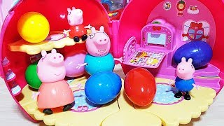 Baby doll Peppa Pig Strawberry House mystery and pink car and Surprise Egg toys play #1