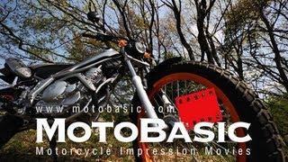 ヤマハ トリッカー バイク試乗インプレ・レビュー YAMAHA TRICKER(XG250) TEST&REVIEW
