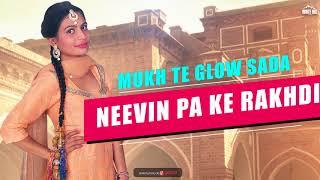 Adhab Jatti (Lyrical Audio) Antra | New Punjabi Song 2018 | White Hill Music