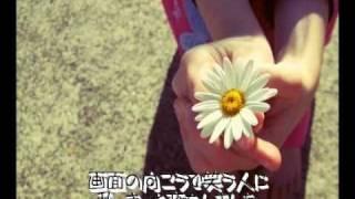 詩月カオリ - Lemonade