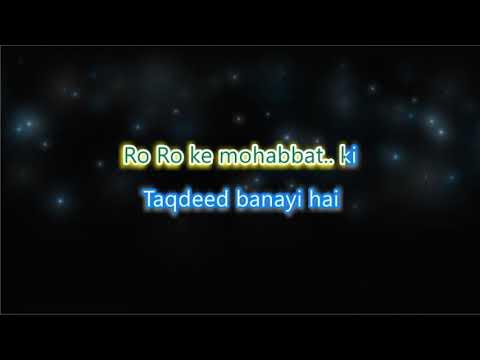 Meri Veena Tum Bin Roye - Karaoke with Lyrics