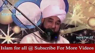 Aik Faqeer Ki Allah Se Dosti Ka Anokha Waqia Most Emotional Bayan By Raza Saqib