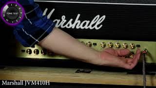 Marshall JVM410H (Top 5, Part 5 & Fazit)