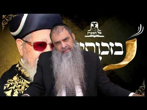בחירות חוזרות 2019 - שעות לפני פתיחת הקלפיות | הרב רפאל זר במסר חשוב לעם ישראל