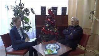 Интервью с Николаем Михайловичем Ананьченко, Центральная детская библиотека город Невинномысск