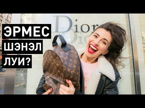 Как читается kite на русском