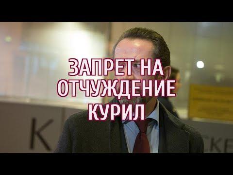 🔴 В Конституции предложили закрепить запрет на отчуждение российских территорий