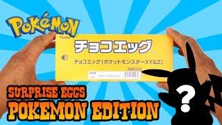 Surprise Eggs- POKEMON EDITION