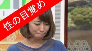 枡田アナ、笑っちゃってますね 皆さま、チャンネル登録とグットよろしく...