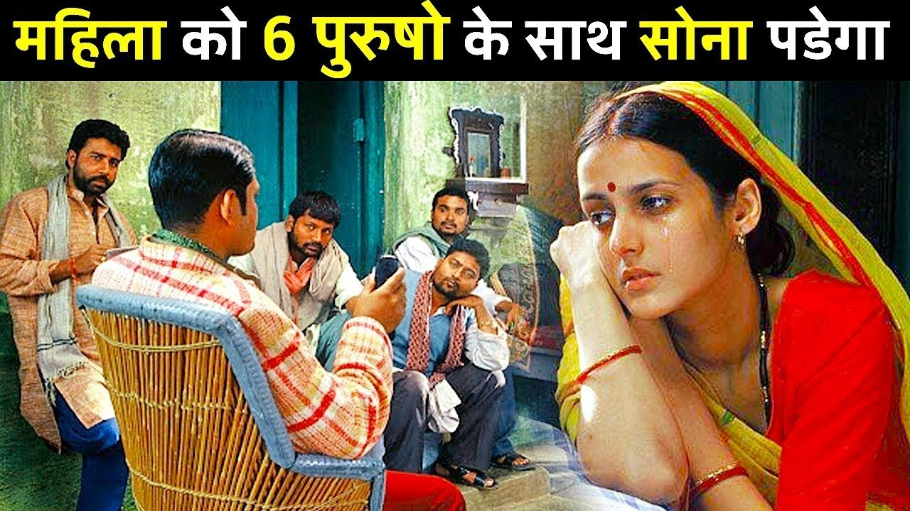 Download Matrubhoomi Movie Explained   Matrubhoomi Movie Review   Matrubhoomi Bollywood Movie  #NAVYTIMES