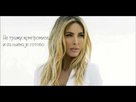 Amaryllis - Diatages (Српски превод)
