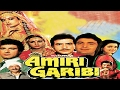 Tubidy Amiri Garibi l Jeetendra, Rekha, Rishi Kapoor, Poonam l Super Hit Hindi Movie