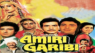 Amiri Garibi l Jeetendra, Rekha, Rishi Kapoor, Poonam l Super Hit Hindi Movie