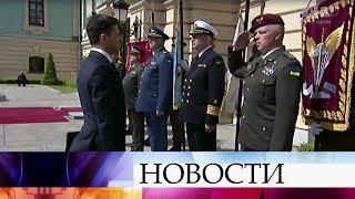 Не обошлась без накладок церемония вступления в должность президента Украины Владимира Зеленского.