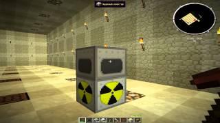 17 серия: Как сделать Ядерный реактор и Реакторную камеру в майнкрафт IC2 Experimental(Minecraft 1.6.4 - IC2 Experimental - 2.0.397 Ядерный реактор, урановые стержни, схемы ядерного реактора в майнкрафт https://www.youtube...., 2014-05-20T13:41:06.000Z)