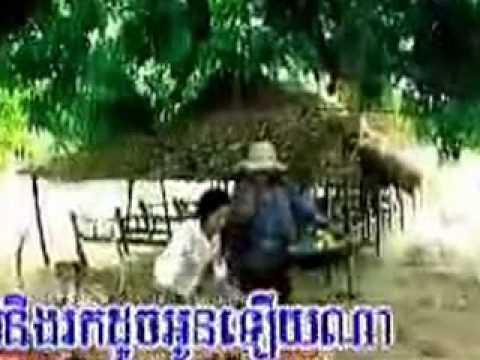 Soriya Oss Sdongkut Tet Vichikar old song
