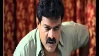 Moonavathu Kan Trailer