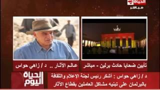 بالفيديو.. زاهي حواس: مخازن القوات المسلحة حفظت الآثار من السرقة