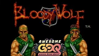 Bloody Wolf by RottDawg in 17:59 - AGDQ2019