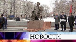 В Москве открыли памятник выдающемуся писателю Чингизу Айтматову.