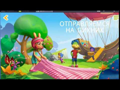Приключения Dino(1)
