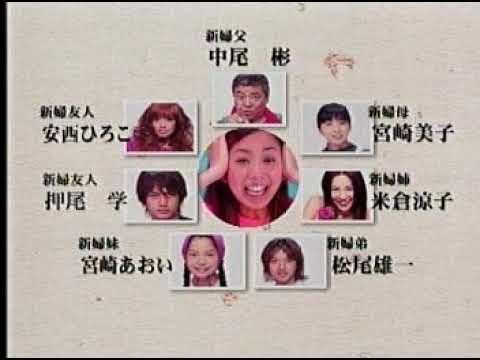 懐かしい番宣【優香】20歳の結婚 - YouTube